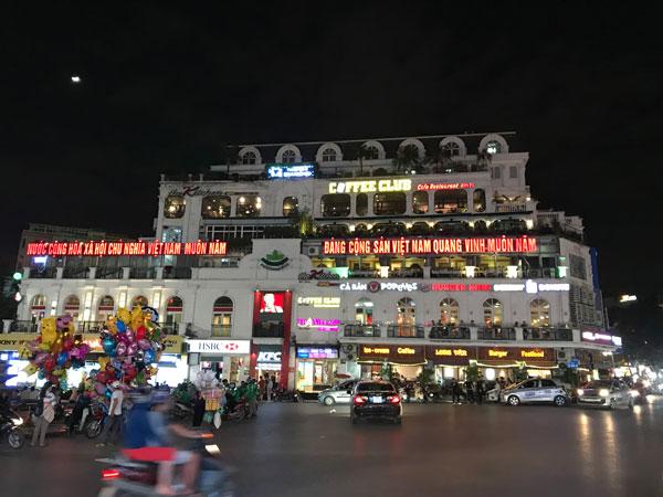 Hanoi - Eindruck 4